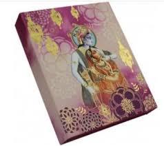 Hindu Invitation Cards 37 Best Invitation Cards Images On Pinterest Invitation Cards