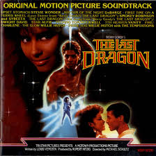 Inside You Willie Hutch Original Soundtrack The Last Dragon Japanese Cd Album Cdlp 557051