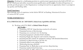 resume sle in pdf astounding hvacme objective network engineer virtren sle