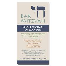 checkerboard bat mitzvah invitations signature bar mitzvah invitations discount bat mitzvah invitations
