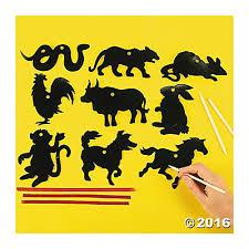 magic color scratch zodiac ornaments trading