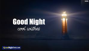 cool wishes goodnighttexts
