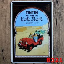 compare prices on plaque tintin online shopping buy low price