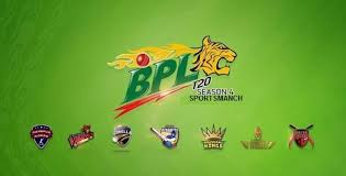 bpl 2017 schedule time table bpl 2017 schedule squad players list time table in pdf live stream