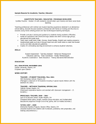 Sample Of Resume Of Teacher by 11 Substitute Teacher Resume Examples Data Analyst Resumes
