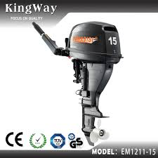 15 hp outboard motor for sale 15 hp outboard motor for sale