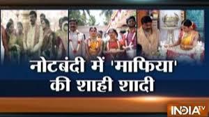 Reddy K Hen Janardhana Reddy Spent Rs 500 Crores In Her Daughter Marriage Amid