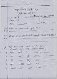 all worksheets grade 3 hindi worksheets printable worksheets