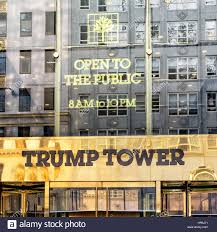 trump tower golden entrance sign fith avenue donald trump new