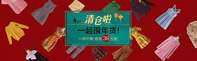 s day clearance new year s day banner poster new year s day clearance clothes