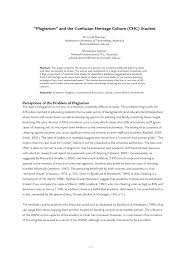 chc study guide plagiarism u0027 and the confucian heritage culture chc student pdf