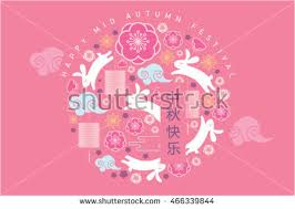 mid autumn festival template chinese characters stock vector