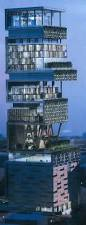 antilla most expensive house in the world home sweet home