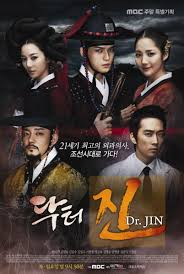 Time slip dr. jin capitulos