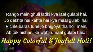 quotes shayari hindi happy holi festival wishes pictures quotes massages shayari