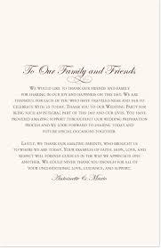 One Page Wedding Program Brown Birds Wedding Church Ceremony Programs Documents And Designs