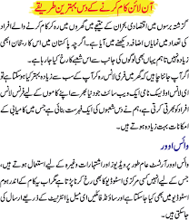 top 10 best online jobs in pakistan without registration fee
