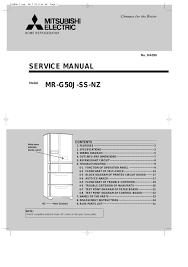 mitsubishi electric refrigerator mitsubishi electric mitsubishi home refrigerator mr g50j ss nz