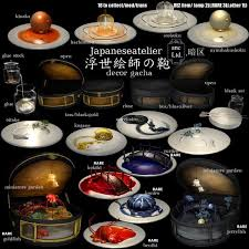 Anc Home Decor Second Life Marketplace Anc Japaneseatelier Decor Full Set