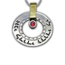 i am my beloved i am my beloved s necklace silver gold garnet yardenit