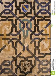 Moorish Design by Moorish People And Culture Traditional Moorish Ornament Royalty