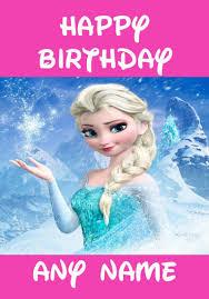 7 images disney frozen printable birthday cards