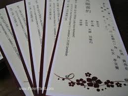 Wedding Invitation Cards Malaysia Chinese Wedding Invitation Malaysia U2013 Mini Bridal