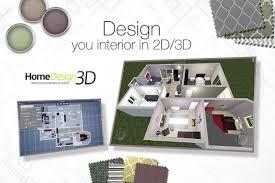 i06xDunfAblL426QjHvPxNCiMVAPguAra28IXBRi Home Design 3D FREEMIUM