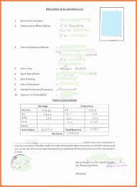 noc letter template salary certificate letter format salary certificate letter format word salary slip