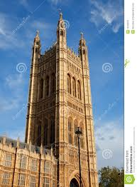 victoria tower houses of parliament london royalty free stock