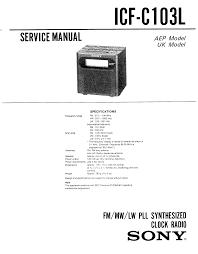 sony clock radio manual sony icf c103l service manual immediate download