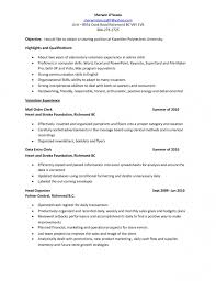 sample 2 page resume resume example how many pages should a resume be 2016 how many