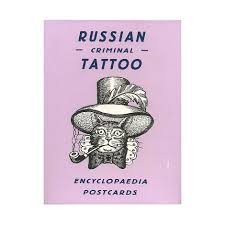 russian criminal tattoo encyclopaedia postcards highlights