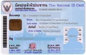 photo id dress code relaxed for thai transgender people trans news