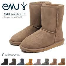 s mart rakuten global market emu australia stinger lo stinger