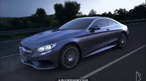 mercedes introduction mercedes s class coupe intelligent illuminating system