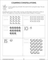 counting constellations free math worksheet for kindergarten