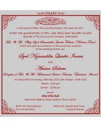 muslim wedding invitations islamic wedding invitations wording yourweek 99cd29eca25e