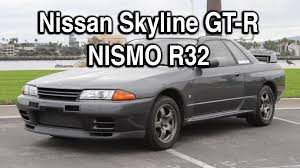skyline nissan r32 nissan skyline gt r nismo r32 show or display import to usa youtube