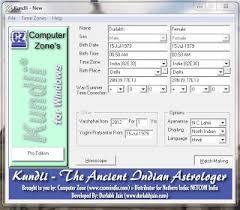 free download of kundli lite software full version kundali latest version free download free reviews and shareware