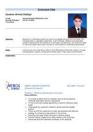 Resume Sample Valedictory Address Tagalog by Zeeshan International Cv