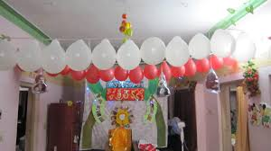 how to make decoration at home birthday simple decoration at home efficient srilaktv com