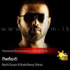 hiru top 40 song visekari bachi susan ft rude bwoy shiraz hiru fm music downloads