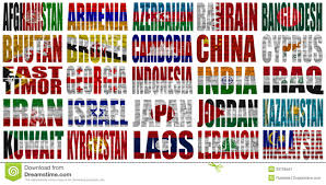 Flags Countries Asia Countries Flag Words Part 1 Stock Illustration Image 29759467