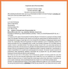 teacher recommendation letter bryant and stratton teacher