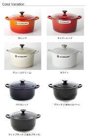 Creuset Pot Milano2 Rakuten Global Market Le Creuset Pot Roast Rondo 24 Cm