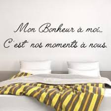citation chambre stickers citation chambre stickers muraux citations ambiance