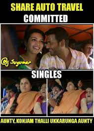 Boys Meme - we update single boys memes in tamil frequently check and laugh