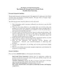 Job Part Time Resume Example Part Time Job Resume Top Free Resume Samples U0026 Writing Guides