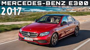 mercedes e300 price 2017 mercedes e300 review rendered price specs release date